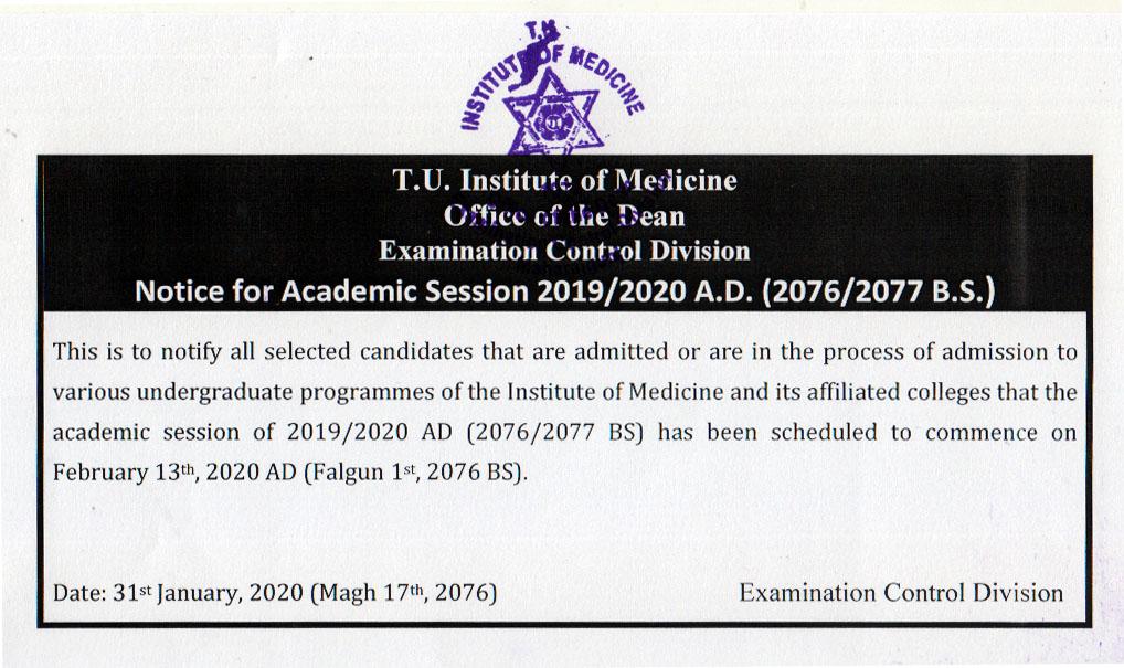 Notice Regarding Academic Session for Bachelor Programs 2076/077