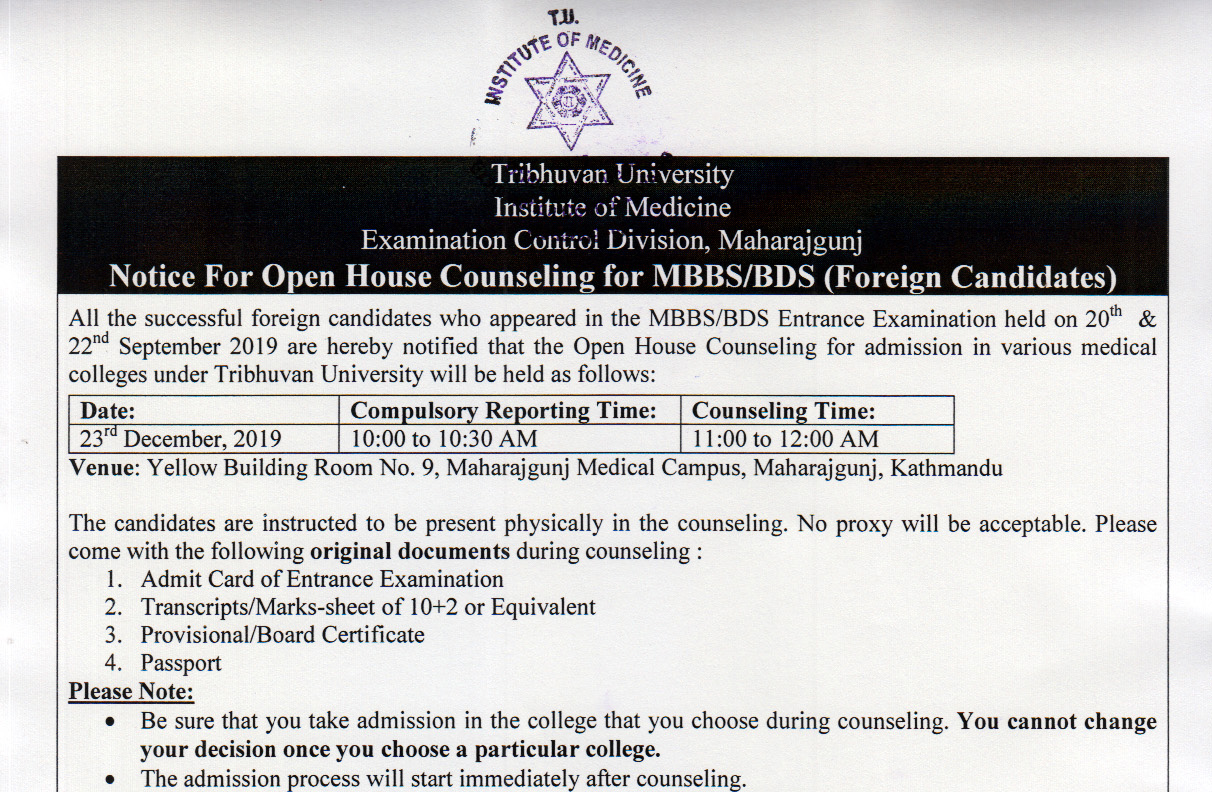Notice for Open House Counseling for MBBS & BDS (Foreign Candidates) 2019