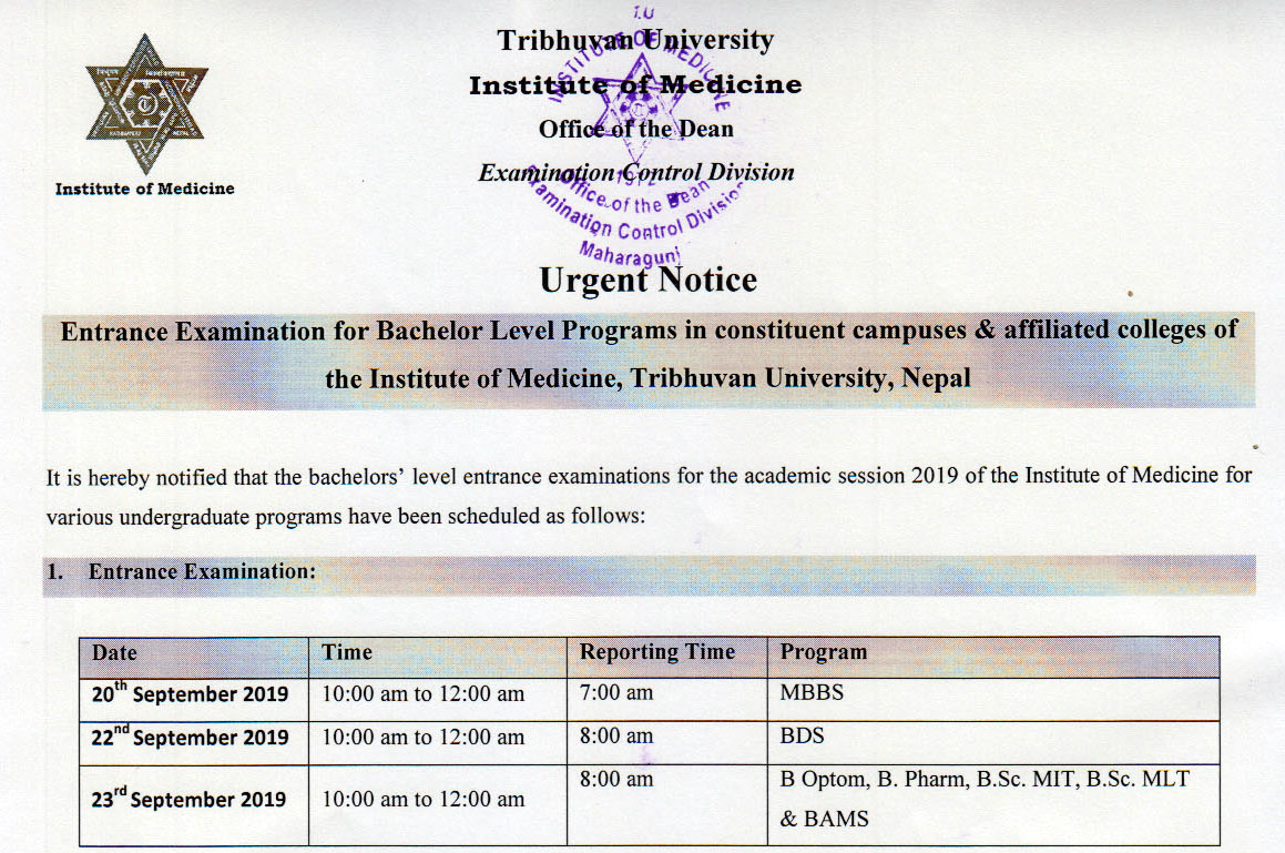 Bachelor Entrance exam Date and Center Notice for (Foreign) 2076/077 (2019)