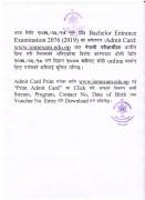 Urgent Notice Regarding Admit Card of Bachelor Entrance Examination 2076
