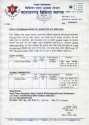 Urgent Notice Regarding Admission in B.Optometry Program of Maharajgunj Medical Campus
