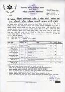 Exam Routine of B.Optom 3rd and 4th Year Regular and Supplementary exam.