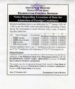 Notice regarding extension of date for admission of foreign candidates