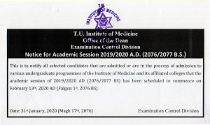 Notice Regarding Academic Session for Bachelor Programs 2076/077