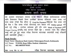 Urgent Notice Regarding Mode of Payment for Admission in Bachelor Programs