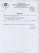 Result of DM Neurology Supplementary Exam 2077