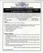 Notice of 2nd Open House Counseling for MBBS [Foreign] Program