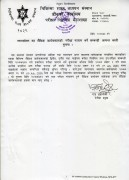 Notice regarding Exam Form for Regular and Supplementary Exam of  PG Programs