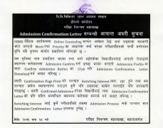 Notice Regarding Admission Confirmation Letter for Bachelor Program