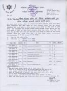 Exam Routine of B.Sc. Nursing 4th & BNS 3rd Year Suplementary Examination 2077