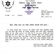 Urgent Notice Regarding Postponement of All Examination of Post Graduate Level