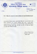 Notice to Admitted Candidates of Bachelor Programs in Maharajgunj Medical Campus for AY 2076/077