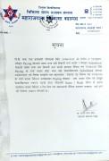 Notice Regarding Subsidized Seats in Maharajgunj Medical Campus
