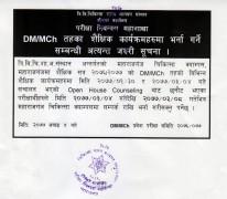Admission Notice of DM/MCh programs 2076/077 (2020)