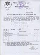 Exam Routine of DM Neurology Suplementary Examination 2077