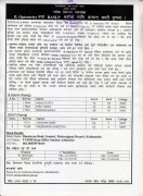 Admission Notice and Candidate List of BASLP & B.Optom Programs for Academic Year 2076/077